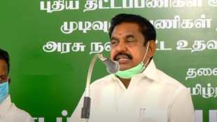 CM Edappadi Palanisamy inaugurates mini clinic in Chennai 2000 clinics will be opened across the state 237018