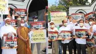 Sri Lanka muslims Silent protest, silent portest against cremation of Muslim victims of coronavirus, இலங்கை, முஸ்லிம்கள் உடல் தகனம், கொரோனாவைரஸ், முஸ்லிம்கள் அமைதி போராட்டம், sri lanka, coronavirus, covid 19, colombo