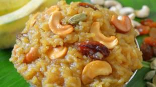 sakkarai pongal recipe sakkarai pongal in tamil