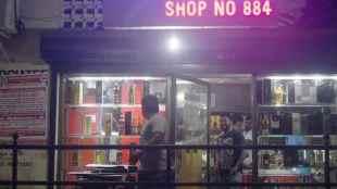 tasmac bars opens from december 29, tasmac, tamil nadu, tasmac bars, டாஸ்மாக் பார்கள், டாஸ்மாக், டாஸ்மாக் பார்கள் டிசம்பர் 29 முதல் திறப்பு, டாஸ்மாக் பார்கள் திறப்பு, tasmac bars open from dec 29, tn govt announced, tasmac bars