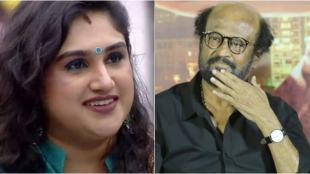 vanitha vijayakumar, வனிதா விஜயகுமார், vanitha vijayakumar tweet, rajinikanth uncle don't want to enter politics, ரஜினி அங்கிள் அரசியலுக்கு வரவேண்டாம், ரஜினிகாந்த், netizens support to vanitha opinion, rajinikanth latest health report, rajinikanth politics