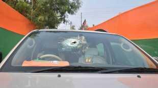Trinamool Congress, Ministry of Home Affairs, Trinamool Congress Bengal, bengal elections, ஜேபி நட்டா பாதுகாப்பு வாகனம் தாக்குதல், மேற்கு வங்கம், 3 ஐபிஎஸ் அதிகாரிகளை மத்தியப் பணிக்கு அழைத்த உள்துறை அமைச்சகம், மேற்கு வங்க அரசு மறுப்பு, மத்திய அரசு, JP Nadda convoy attacked, attack on jp nadda convoy, mha calls 3 west bengal ips officers to deputation, west bengal state says no, india news, central government