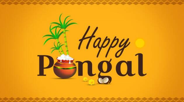 Pongal Greetings to Family and Friends