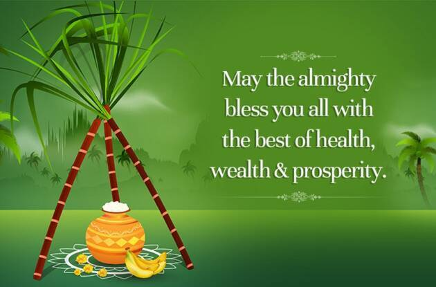 Pongal Greetings to your Friends