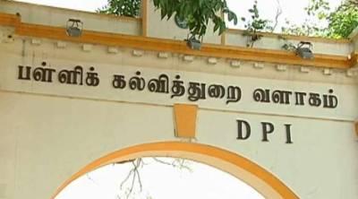 TN Schools may reopen after Pongal, 95 percent Parents Support for schools reopen, பொங்கலுக்கு பிறகு பள்ளிகள் திறக்க வாய்ப்பு, தமிழ்நாடு, பள்ளிக்கல்வித்துறை, tamil nadu school education department, tamil nadu, schools will reopen