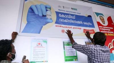 Centre flags tamilnadu kerala for poor corona vaccine coverage tamil news