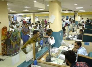 sbi sbiloan sbi statebank loan sbillahabad online banking