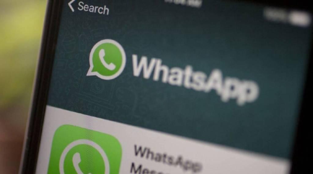 How to save and share whatsapp status of friends whatsapp update tamil news