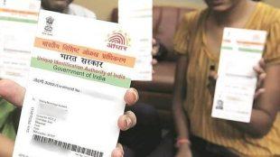 Aadhar card address update Aadhar card correction simple way -ஆதார் அட்டையில் முகவரியை திருத்தம் செய்ய வேண்டுமா? இதோ எளிய வழி