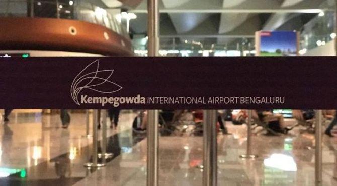 Nearly Rs. 74 lakh Chennai Customs official held at Bengaluru airportfor bringing large sum of money. - ரூ 74 லட்சம் பணத்துடன் சிக்கிய சென்னை சுங்க அதிகாரி: பெங்களூரு விமான நிலையத்தில் விசாரணை