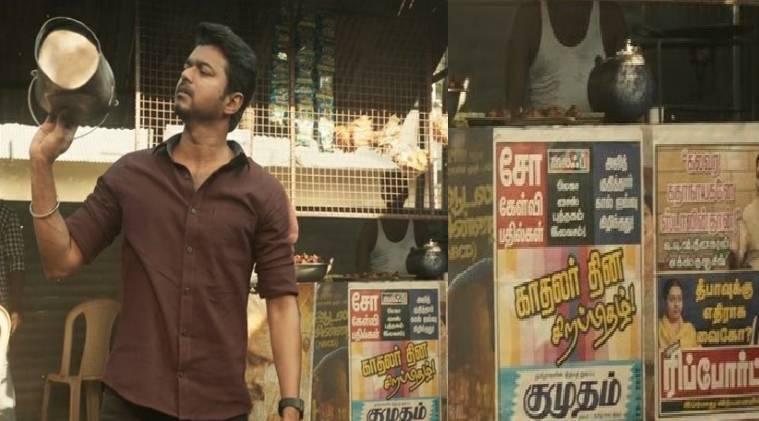 Did Vijay's master movie degrade actor Ajith ? Vijay Ajith fans are fighting at social media
