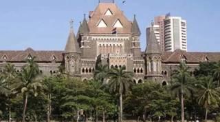 Sexual assault under POCSO needs skin to skin contact says Bombay HC உடலோடு தொடர்பு இருந்தால் மட்டுமே போக்சோ சட்டம்: மும்பை நீதிமன்றம் உத்தரவு