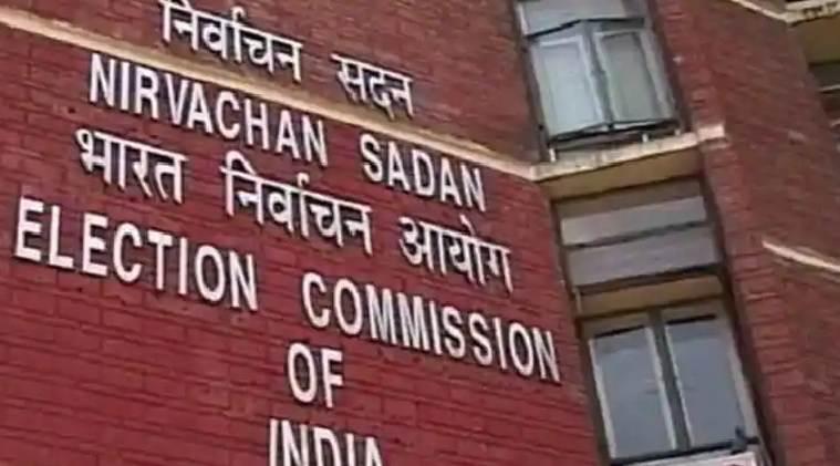 How to download Digital voter cards election commission of india -டிஜிட்டல் வாக்காளர் அடையாள அட்டை: டவுன்லோட் செய்வது எப்படி?