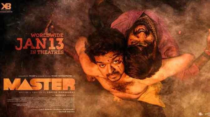 master movie vijay master vijay sethupathi