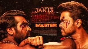 Thalapathy Vijay Vijay Sethupathy Lokesh Kanagaraj Master Movie Review Tamil News