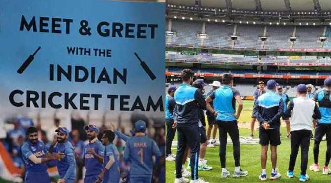 Wine and dine with Indian cricketers at sydney 200 people cheated - சிட்னியில் இந்திய வீரர்களுடன் பீர்- ஒயின் விருந்து? ஏமாந்து திரண்ட 200 பேர்
