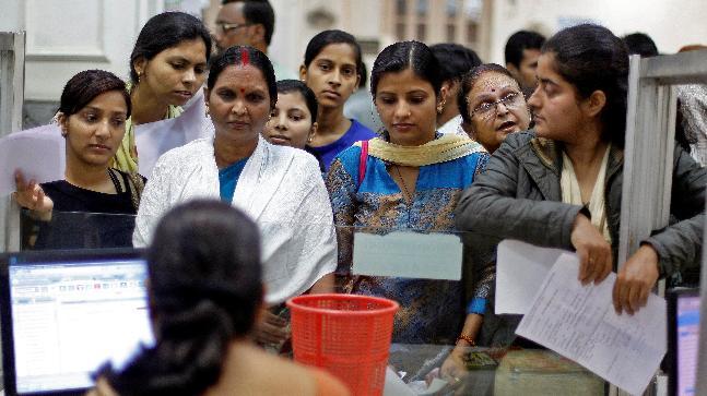 bank news tamil icicic bank news tamil