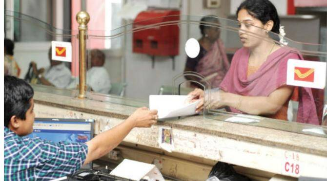 post office savings interest post office interest