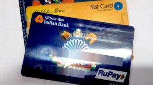 sbi sbi card sbi atm card sbi state bank card