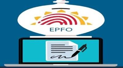 business news in tamil New guidelines for PF account  and online update for provident fund account holders
