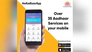 m aadhaar