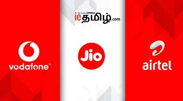 Technology news in Tamil Jio vs Airtel vs Vodafone 2021 Best prepaid recharge plans under Rs 500
