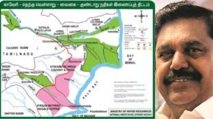 cauvery - gundaru river link project, cauvery gundaru river link scheme, காவேரி குண்டாறு இணைப்பு, காவேரி, வைகை, குண்டாறு, cauvery, vaigai, gundaru, pudukottai, tiruchi, tamil nadu, cm edappadi k palaniswami