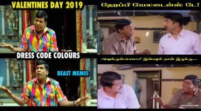 Viral news in tamil valentine's day vadivelu memes viral post
