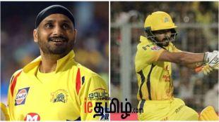 Cricket news in tami IPL Auction 2021 Along with Harbhajan and Kedar Maxwell Smith in top bracket
