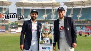 Cricket news in Tamil How to Buy Tickets Online For 2nd Test at Chepauk- Price, Sales, Online Buy and more details