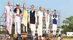 kamaraj cutout at pm modis tn rally, kamarajar cutout modis rally, காமராஜர் கட்அவுட், மோடி கூட்டத்தில் காமராஜர் கட் அவுட், எம்ஜிஆர், காங்கிரஸ், பாஜக, ஆர்எஸ்எஸ், congress leaders condemned bjp, mgr cutout at modis rally, congress, bjp, rss