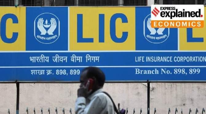 Union budget 2021-22 Two PSU banks one insurance firm to be privatised LIC IPO this year -தனியார் மயமாகும் 2 பொதுத்துறை வங்கிகள், இன்சூரன்ஸ் நிறுவனம்
