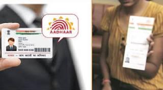 Aadhaar card update tamil news how to get Aadhaar card past usage and how to get Aadhar usage history