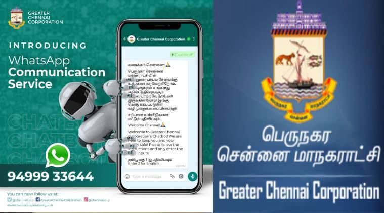 Chennai city news in tamil Chennai Corporation launches new WhatsApp number to address people problem