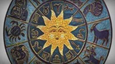 Today rasi palan, rasi palan 24th february, horoscope today, daily horoscope, horoscope 2021 today, today rasi palan,