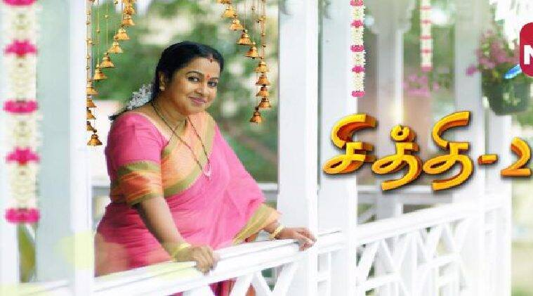 Cinema news in tamil sun tv chithi-2 serial will not be stopped says radhika sarathkumar