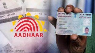 How to update Aadhaar using mobile phone with in ten minutes. -உங்க ஆதாரில் இந்த தவறு இருக்கிறதா..? பத்தே நிமிடத்தில் சரி செய்யலாம்