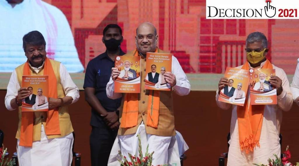 CAA in first Bengal cabinet meeting: BJP in manifesto
