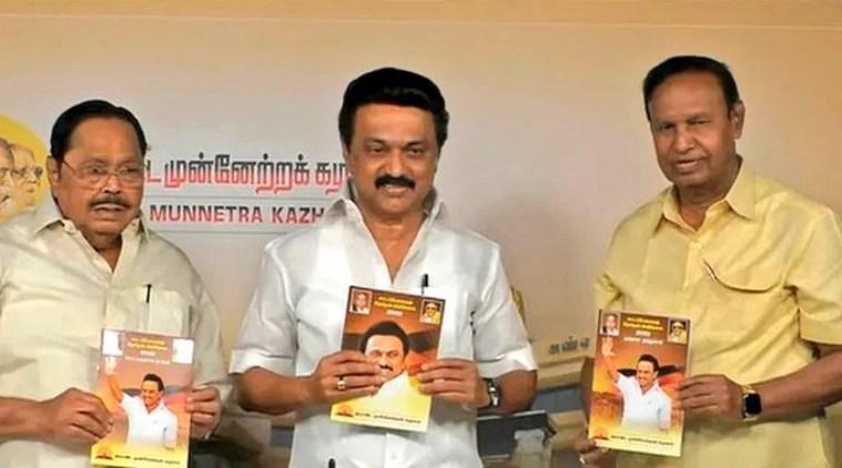 DMK Election manifesto , Tamilnadu assembly election news , DMK 500 promises , MK Stalin Election announcement