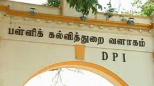 Schools will not close after april 1st, ஏப்ரல் 1 முதல் பள்ளிகள் மூடப்படாது, schools continuely function, பள்ளிக் கல்வித்துறை இயக்குனர், tamil nadu school education departrment director, tamil nadu