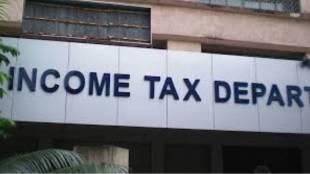 Income Tax raids at mnm Treasurer's chandrasekhar residence, Makkal Needhi Maiam, மநீம, மக்கள் நீதி மய்யம் கமல்ஹாசன் கட்சி, மநீம பொருளாளர் சந்திரசேகர் வீட்டில் 8 கோடி ரூபாய் பறிமுதல், வருமானவரித் துறை சோதனை, திருப்பூர், income tax, kamal haasan, income tax seizes Rs 8 crore at mnm chandrasekhar residence