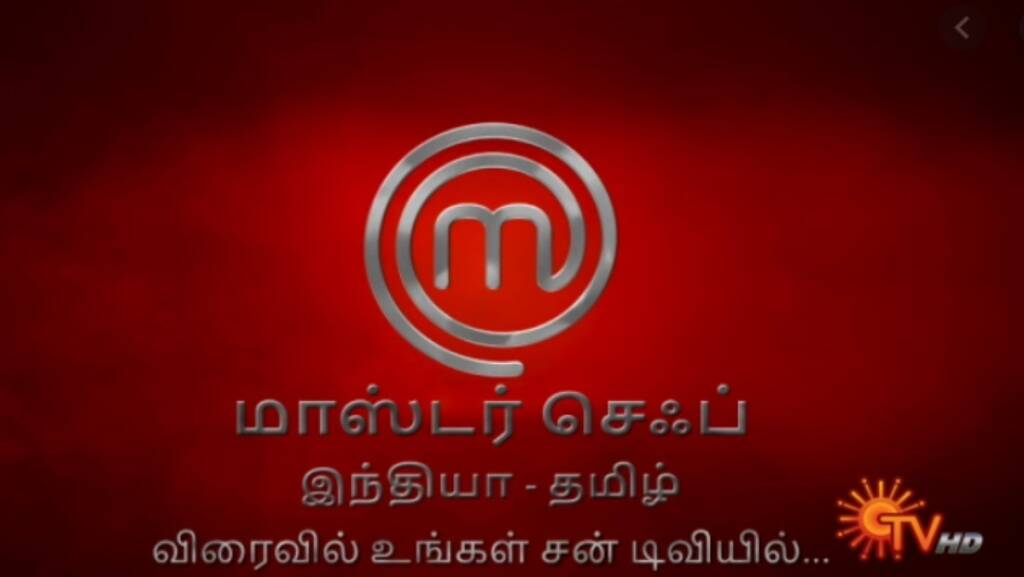 Master Chef copy of Cook with Comali reality show Tamil News