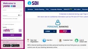 SBI bank tamil news how to update email ID in online for SBI savings account