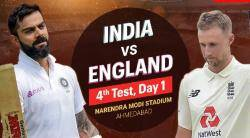 Cricket news in tamil India vs England 4th test live score update