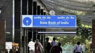 state bank of india, home loan interest
