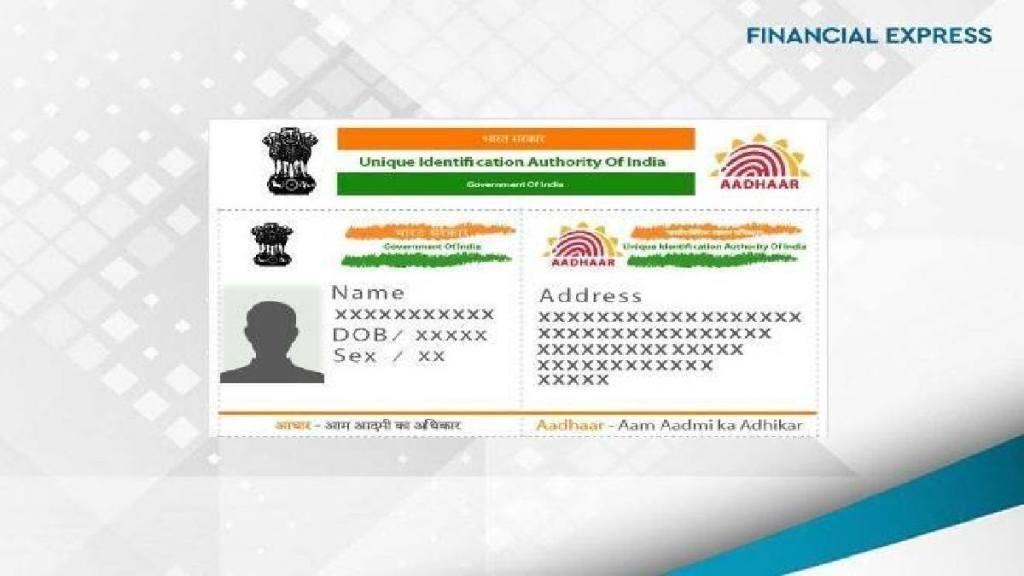 Aadhaar card update Tamil News How to update Aadhaar card address without documents via online