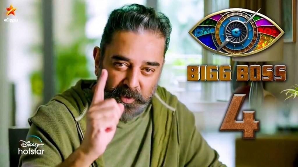 Bigboss season 4 Tamil News tamil serial actor Azeem might join in Bigboss season 5 tamil