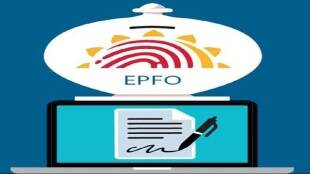 EPFO Tamil News How long Provident Fund account will continue to earn and what happen if you don't contributing money to it