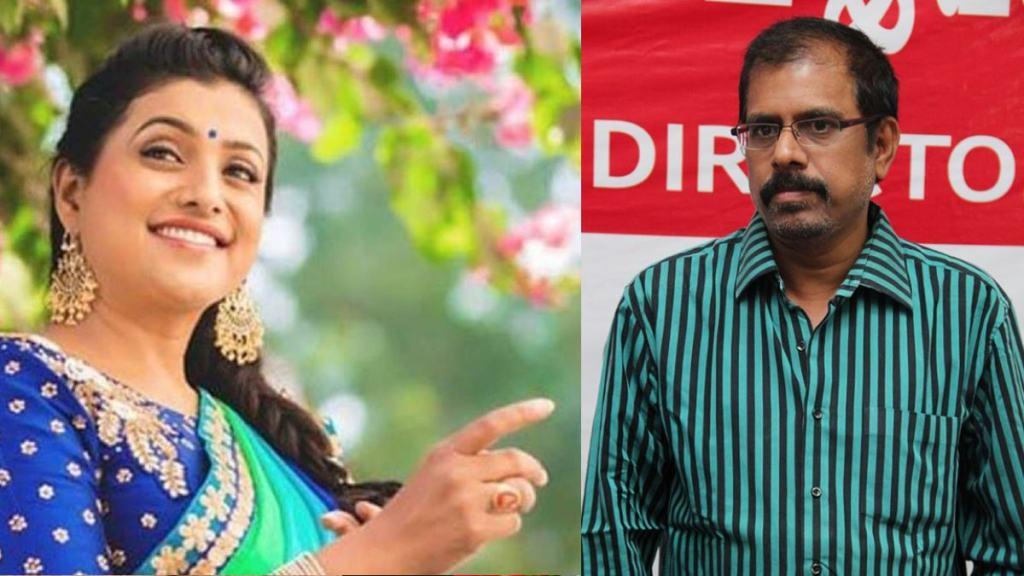 Tamilnadu news in tamil actress Roja hospitalised at Chennai's private hospital