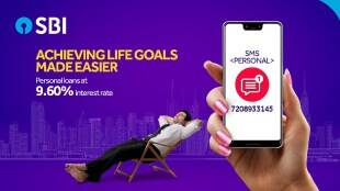 SBI bank Tamil News SBI's Personal Loan now up to Rs 20 lakh in one missed call